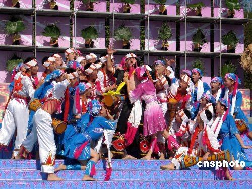 """海南/四月八日,二00八年海南省黎族苗族""""三月三""""节庆活动,在琼中..."""