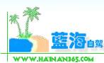 海南岛优惠景点门票